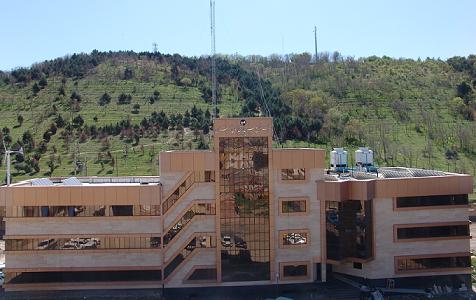 شرکت توزیع نیروی برق استان کردستان