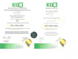 گواهینامه سیستم مدیریت ISO 14001-2004