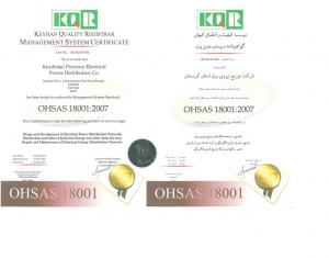 گواهینامه سیستم مدیریت ISO 18001-2007